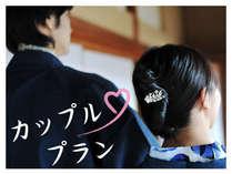 旅館で寛ぐ癒しの休日。新世界三大夜景に認定された長崎の夜景を是非ご覧ください。