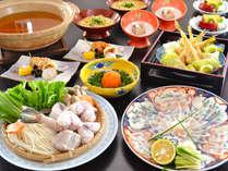 【12~3月】会席料理 【河豚会席】