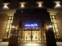 ホテル リソル 札幌中島公園◆じゃらんnet