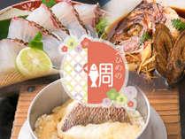 クチコミでも大好評の【鯛料理】「鯛の釜飯」「鯛のあら炊き」は全ての会席で堪能できます!