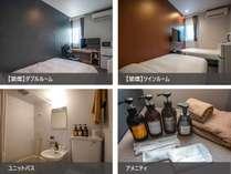 HOTEL R9 The Yard 伊勢崎(部屋内)