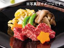2019【10~12月】秋の特選和食会席プラン★あしたか牛と季節野菜の陶板焼き※写真はイメージ