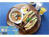 手作り健康!腸活スープ朝食が大好評☆テイクアウト・客室へのお持ち上がりも可能!