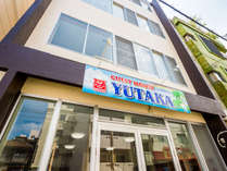 ゲストハウス YUTAKA