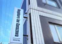 金沢駅西口より徒歩10分。「Neighbors Inn Kanazawa」の看板が目印です。