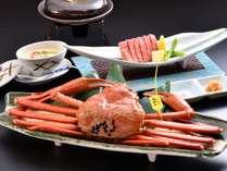 かに&近江牛ステーキの冬季限定プラン
