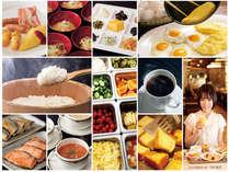 ◆ファミリープラン朝食バイキング付~お子様歓迎!朝食無料~◇