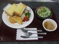 【チーズトーストの朝食付】