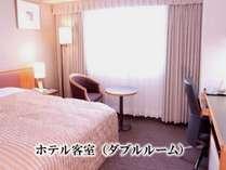 客室例(ダブル)