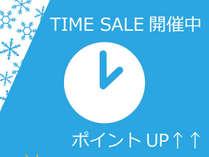 ☆期間限定WINTER SALE☆ ◆素泊まり◆ ポイント増量中!!