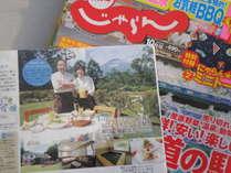≪冬季限定★山梨県産スパークリングワイン付≫富士山が美しい季節。こたつでまったり冬の女子旅プラン♪