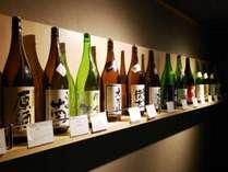 【利き酒】県内18箇所の酒蔵、地酒があります