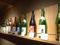 県内18ヶ所の酒蔵<地酒 飲み比べ>が好評です