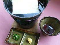 好評◆源泉使用『温泉湯豆腐』【朝食付きプラン】