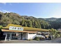 「民宿 温泉荘」黄色い屋根が目印です!