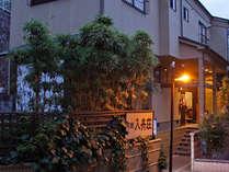 旅館 入舟荘◆じゃらんnet