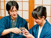 ★カップル特典★二人の素敵な時間に・・・乾杯ドリンクをプレゼント