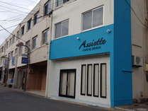白浜町銀座通りにあるターコイズブルーの建物が目印です!