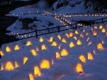 冬季イベント【かまくら祭】2020年1月31日~3月31日まで