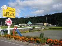 協和スキー場手前の黄色い大きな看板が目印