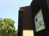 【WOODY HOTEL SUWA】。ログハウス木をふんだんに使っております。