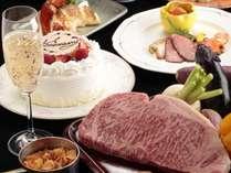 【平日限定】鉄板焼アニバーサリーディナー付☆記念日の利用ならこれ♪