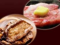 鮑のバター焼きor和牛ステーキ★お好きな方をチョイス!(※写真はイメージです)