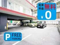 無料駐車場12台(予約不可・先着順)
