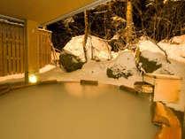 【大自然の湯「鳥の声」】雪見露天は心を和ませます★寒い冬には、あたたかい温泉がイチバン♪