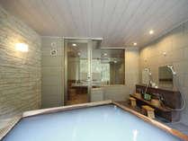 【貸切風呂 ななかまど】白濁温泉をゆっくり堪能