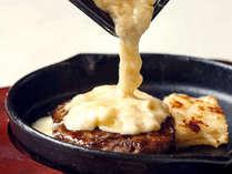 【ル・マッターホルン】エゾシカ肉ハンバーグ付き ラクレットチーズ焼き