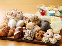 【ル・マッターホルン】<朝食/世界のパンが大集合!>9カ国15種類のパンを焼き立てでご用意