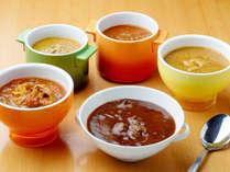 【ル・マッターホルン】<朝食/世界のカレーが大集合>インドなど日本カレーとは違うカレーワールドを体験