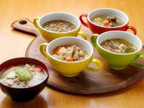 【ル・マッターホルン】<朝食/世界のスープが大集合>ウズベキスタンやなど世界6カ国の温製スープを提供