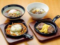 【ル・マッターホルン】夕食・朝食/実演料理は朝夕各2品。できたてアツアツをご提供