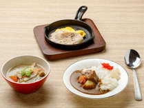【KURODAKE】<朝食実演メニュー>ふわとろ豚玉ステーキ、ジビエカレー、キノコ豚汁