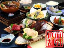【直前割】伊勢海老&海鮮鍋◆伊勢海老はお造りor鬼殻焼きから選べます