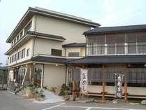 料理旅館 大社庵◆じゃらんnet
