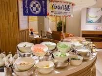 *【朝食】産地直送の新鮮な野菜をサラダバーで。