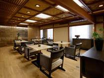 ご宿泊者さま専用の「ラウンジ 桜彩」でティータイムやナイトキャップもお楽しみいただけます。