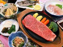 【GW限定】《日本三大和牛》A4米沢牛ステーキ180gを堪能!秘湯で過ごすゴールデンウィーク♪