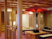 料理旅館 海山