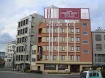 2008年2月リニューアルしました。今治ステーションホテル外観です。