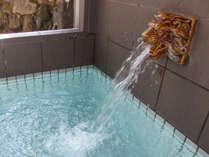 【お風呂】湯船に浸かって日頃の疲れを癒して下さいね♪
