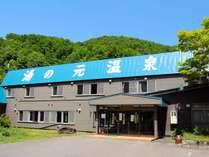 【外観】緑に囲まれた温泉旅館です