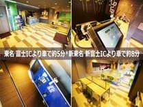 スーパーホテル富士インター【富士出張や観光の拠点に♪】