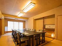 *【個室食事処】お年寄りや女性の方も安心の御座敷イス・テーブルセットでお食事を・・(組数限定)