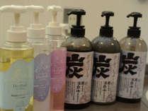 【お風呂】シャンプー・リンス・ボディソープはハーブと炭の2種類常備