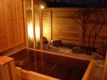 離れ宿 部屋付き半露天風呂(ひのき・古代杉があります)
