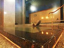 *【美肌の湯】トロミのある源泉掛け流しの天然温泉を、貸切でもご利用いただけます。